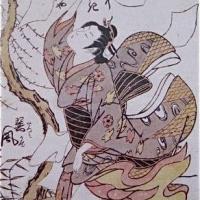 Kiyohiro