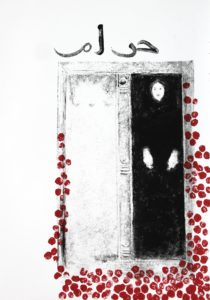 print, prints, women's rights, social justice, political art, social art, installation, contemporary art, museum, ink, paper, black and white, printmaking, drawing, historical art, women, islamic art, islamicart